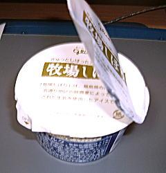 20070321