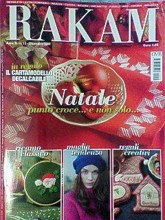 RAKAM2012 12