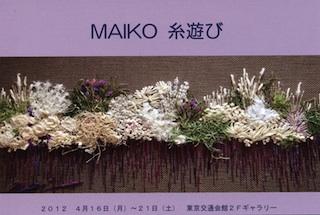 Maiko_2