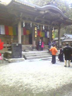 最乗寺 奥の院