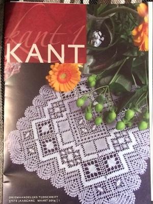 Kant201401