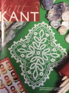 Kant201403