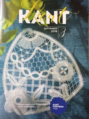 Kant201803